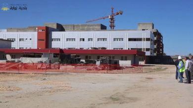 مشروع صيانة مستشفى زوارة المركزي وتطويره