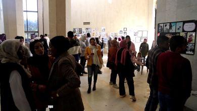 المهرجان الإعلامي الإبداعي لطلبة الإعلام بجامعة بنغازي