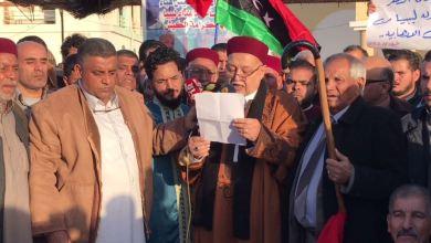 وقفة احتجاجية غاضبة في طبرق ضد اتفاقية السراج وتركيا