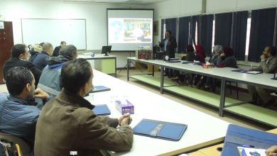 دورة تدريبية لموظفي السياحة في مدينة بني وليد