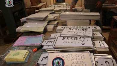 5000 لوحة معدنية جاهزة للتسليم- بنغازي