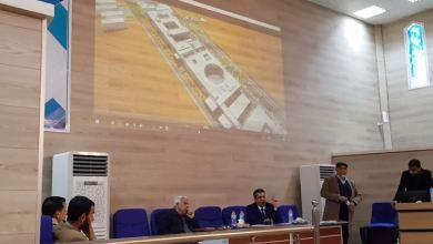 عرض مرئي في جلسة نقاش جامعة اجدابيا حول مشروع المركب الجامعي