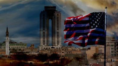 أميركا - طرابلس