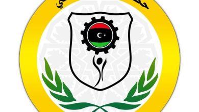 وزارة العمل بحكومة الوفاق تنجز الدفعة التاسعة من الملاكات الوظيفية