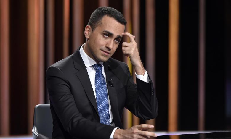 وزير الخارجية الإيطالي لويجي دي مايو- إرشيفية