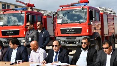 المؤسسة الوطنية للنفط تدعم بلديات الجنوب الشرقي بسيارات إطفاء حديثة مجهزة