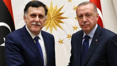 أردوغان والسراج