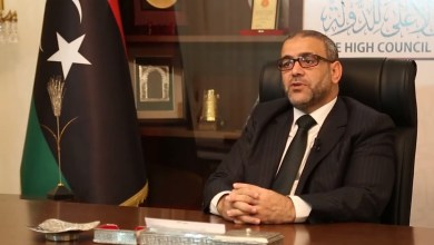 خالد المشري- إرشيفية