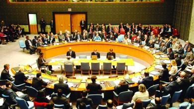 """مجلس الأمن الدولي - """"أرشيفية"""""""