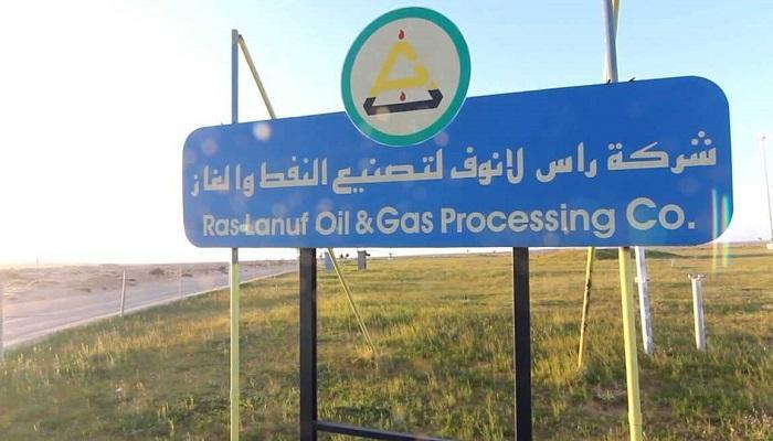 شركة رأس لانوف لتصنيع النفط والغاز