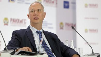 صندوق الاستثمار المباشر الروسي كيريل ديمتريف