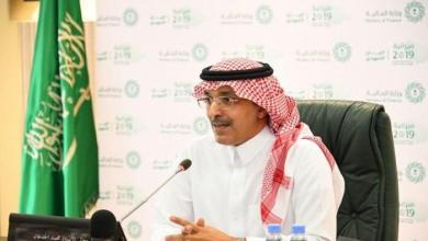 وزير المالية والاقتصاد والتخطيط المكلف محمد بن عبدالله الجدعان
