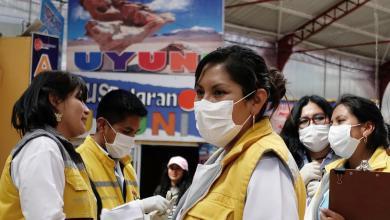 مقاومة الفيروس بالإجراءات المتبعة- بوليفيا