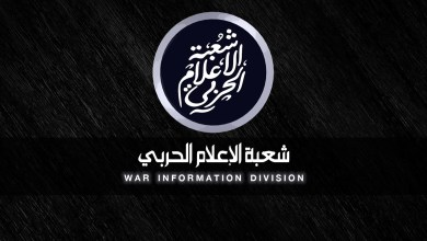 شعبة الإعلام الحربي