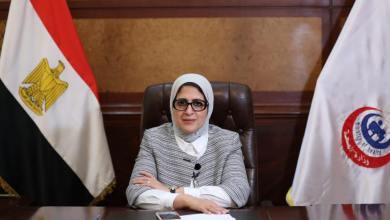 الدكتورة هالة زائد - وزيرة الصحة والسكان بجمهورية مصر العربية