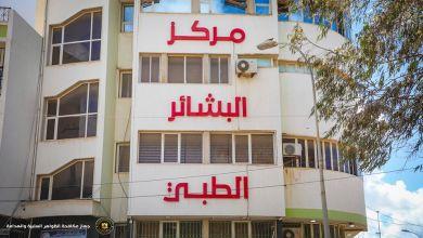 جهاز مكافحة الظواهر السلبية في بنغازي يغلق مركزاً طبياً بسبب مخالفات صحية