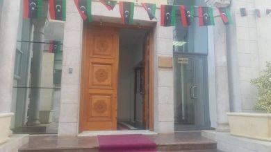 القنصلية الليبية بتونس- إرشيفية