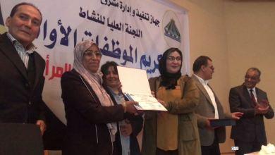 بنغازي.. جهاز النهر يكرم موظفاته احتفاءً باليوم العالمي للمرأة