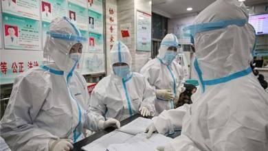 تعاون صيني عن بعد مع صحة الوفاق لتدريب خبراء ليبيين على تشخيص كورونا وعلاج المصابين بها