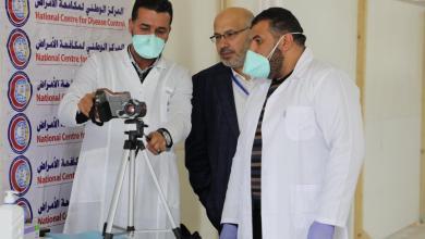 المركز الوطني لمكافحة الأمراض يعلن حالة إصابة رقم 18 بفيروس كورونا في ليبيا