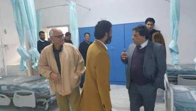 """وزير الصحة بالحكومة الليبية الدكتور سعد عقوب يتفقد أحد المراكز الطبية - """"أرشيفية"""""""