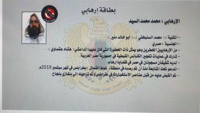 الاستخبارات العسكرية بالجيش الوطني تقبض على مساعد هشام عشماوي