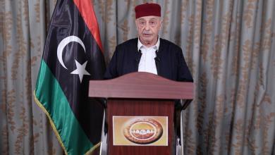 المستشار عقيلة صالح - رئيس مجلس النواب الليبي