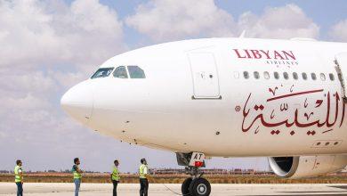 """احدى طائرات شركة الخطوط الجوية الليبية -""""أرشيفية"""""""