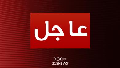 صوت ضربة قوية في الزنتان يرجح أنه غارة لسلاح الجو الليبي التابع للجيش الوطني