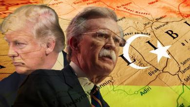 جون بولتون - ترامب - ليبيا