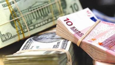 دولار-يورو
