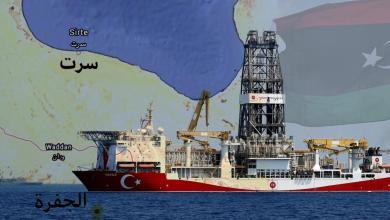 سرت - الجفرة- التنقيب عن النفط - ليبيا