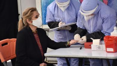 """رئيسة بوليفيا تعلن إصابتها بفيروس كورونا-""""رويترز"""""""
