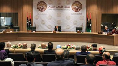 """مجلس النواب الليبي يستنكر تصريحات السفارة الأميركية """"المشككة في شرعية الجيش الوطني الليبي"""""""