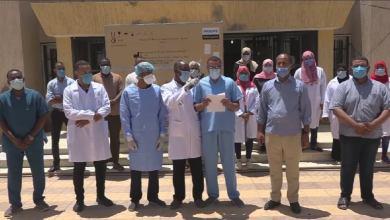 وقفة تضامنية لفرع المركز الوطني لمكافحة الأمراض فرع سبها مع زملائهم في المقر الرئيسي بطرابلس