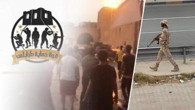 بيان لقوة حماية طرابلس يحمل حكومة الوفاق استهداف المتظاهرين في احتجاجات العاصمة
