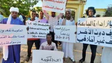اتحاد الطلبة التبو: نتعرض للتهميش من الحكومة الليبية والقيادة العامة