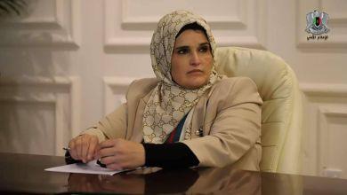 الدكتور فتحية العريبي