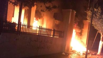 اشتعال النيران بمبنى بلدية سوق الجمعة- فيسبوك- صورة متداولة
