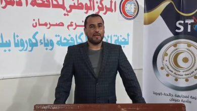 """لجنة الأزمة لمكافحة وباء كورونا في صرمان-""""أرشيفية"""""""