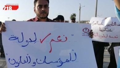 إنقاذ ليبيا تطالب الداخلية بكشف من وراء خطف ربيع العربي