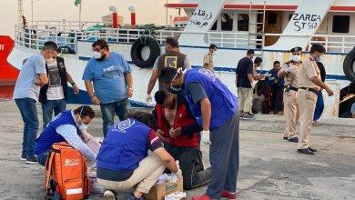 فقدان قرابة 13 شخصا في البحر قبالة السواحل الليبية