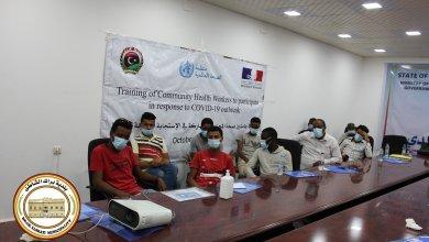 براك الشاطئ تنظم ورشة تدريبية للعاملين بقطاع الصحة