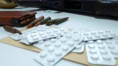 إدارة مكافحة المخدرات تضبط شخص بحوزته أقراص مخدرة