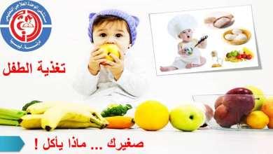 محاضرات توعوية للأمهات بمستشفى الوحدة في درنة