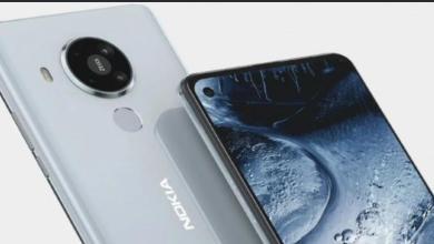 هاتف Nokia 9.3
