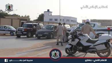 حملة موسعة لمرور بنغازي لضبط المركبات المخالفة