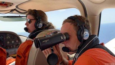 """طائرة """"مونبيرد"""" الألمانية تستأنف مهامها قبالة سواحل ليبيا"""