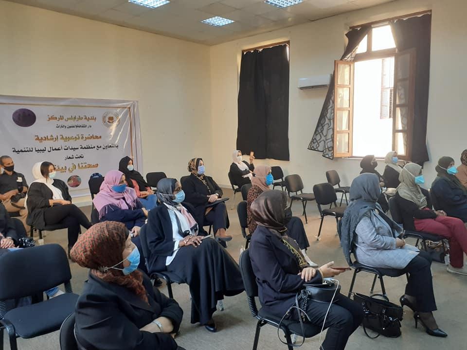 جانب من محاضرة بلدية طرابلس حول الجائحة بالتعاون مع منظمة سيدات أعمال ليبيا