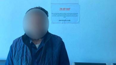 داخلية الوفاق: القبض على مسؤول من الوزارة متهم بالفساد